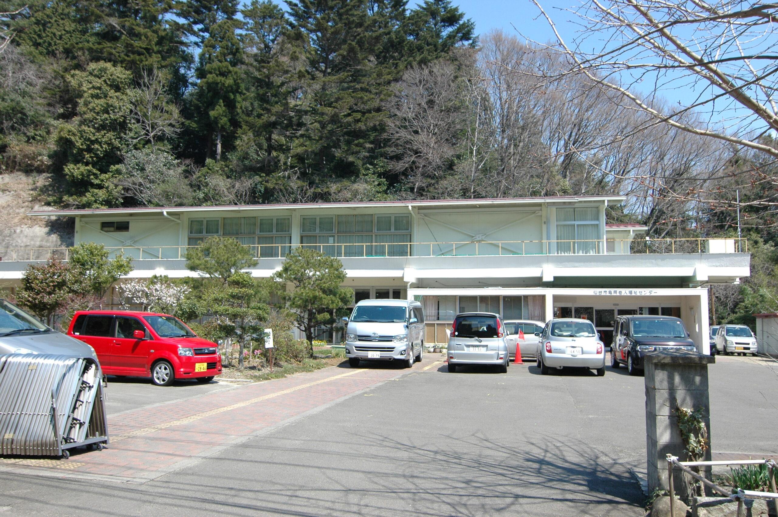 亀岡老人福祉センター